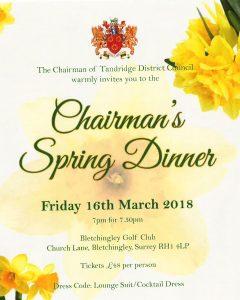 Chairman's Spring Dinner